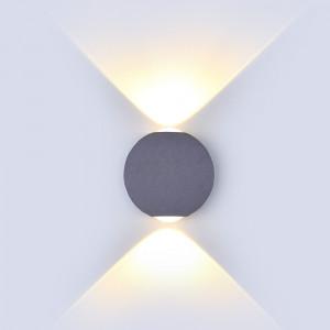LED zidna sve 6W krug siva TB IP65 V-TAC