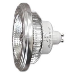 LED sijalica 12W GU10 4500K