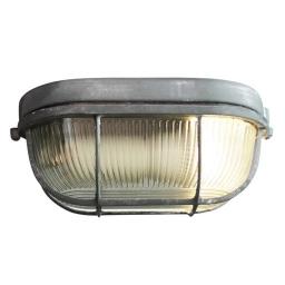 Zidna lampa BOBBI E27 siva BRILLIANT