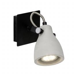 Zidna lampa THANOS 1XGU10 cr-bet