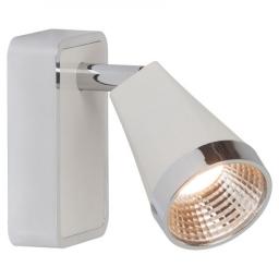 Zidno-plafonska lampa OMNI 1X5W BRILLIANT